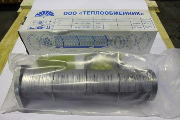 Сердцевина теплообменника 442-10.1013.200 ермак 12пс под теплообменник купить в перми